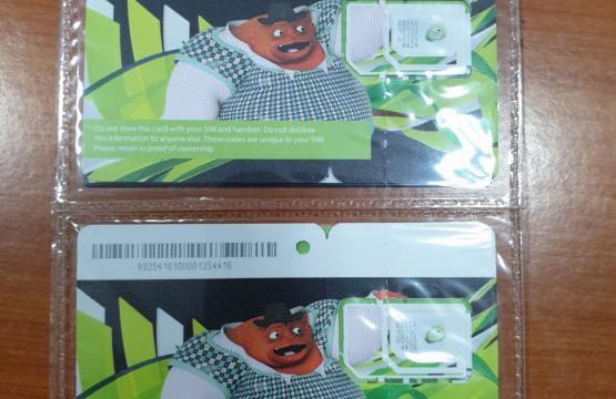 Faiba Sim Cards