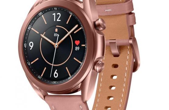 Samsung  Watch 3 41mm